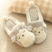Плюшевые зимние домашние тапочки с рисунком Совы; женские мягкие удобные тапочки с милыми животными; удобная домашняя обувь для женщин и девочек