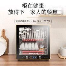 Домашний дезинфицирующий шкаф мини настольный чайная чашка и палочки для еды коммерческий 50 литров одна дверь