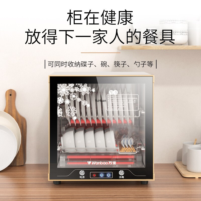 Household Disinfecting Cabinet Disinfecting Cupboard Mini Tabletop Tea Cup And Chopsticks Commercial 50 Litre Single Door