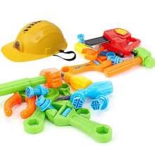 Детский милый набор инструментов для ремонта и имитации мальчиков