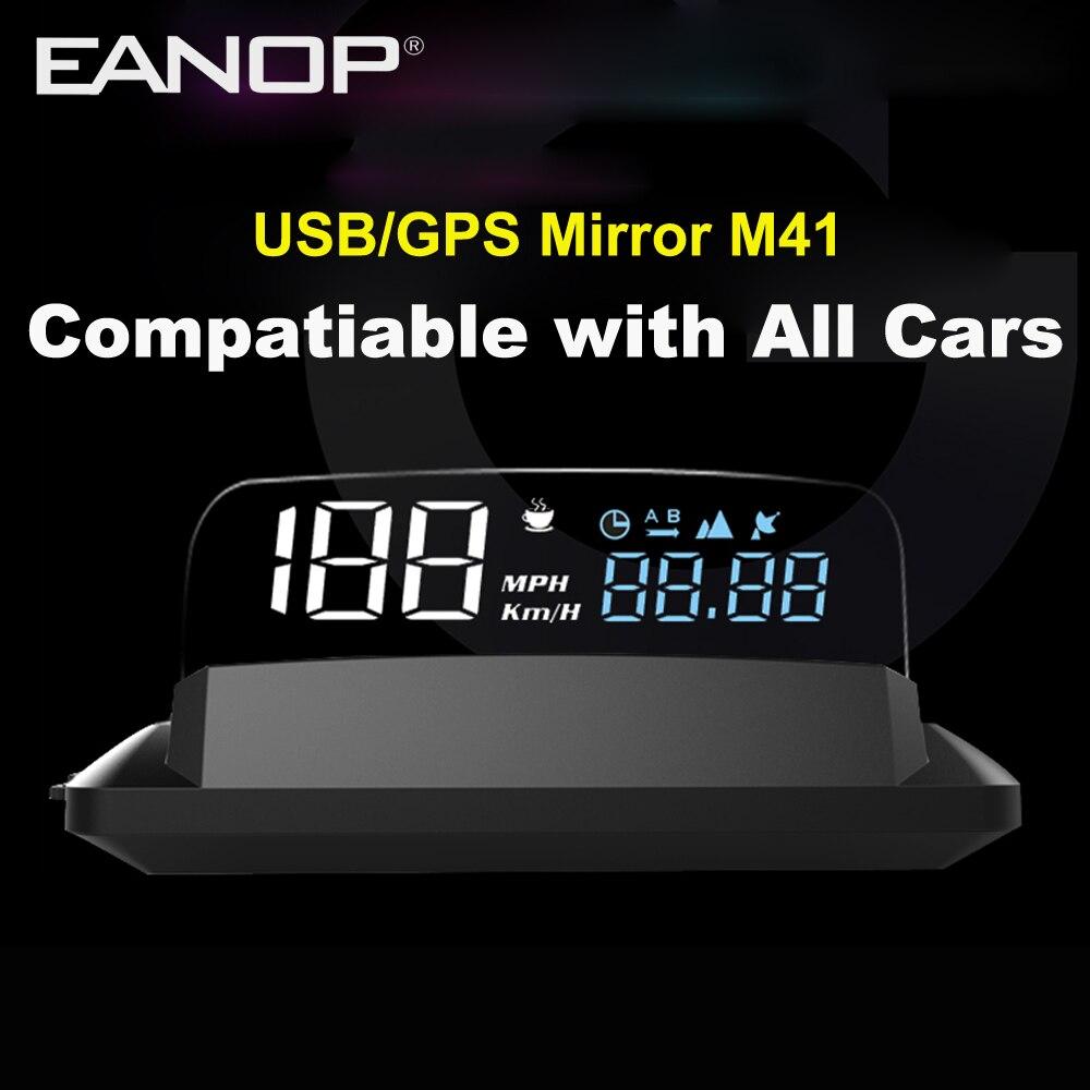 Eanop gps hud M41 ヘッドアップディスプレイスマート車の速度プロジェクタースピードメーター compatiable すべての車