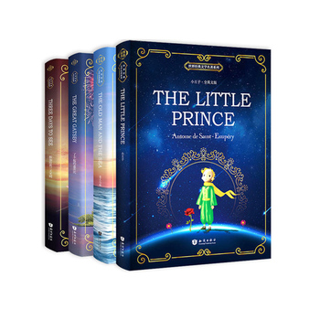 4PCS Little prince + old man and sea + if give me three bright days + great Gatsby English fiction