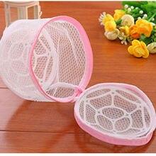 Home Lingerie Bra Underwear Sock Laundry Washing Aid Net Mesh Zip Bag filter