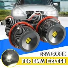 2 sztuk samochodów oczy anioła LED pierścień światło znacznikowe żarówki ksenonowe białe 6000K dla BMW serii 5 E39 E60 525i M5 E83 X3 E53 X5