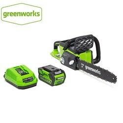 Greenworks 40v 4.0Ah Cordless Kettensäge Bürstenlosen Motor 20312 Kettensäge Mit 4.0ah Batterie Und Ladegerät