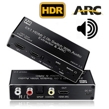 Hdmi-compatível 2.0 divisor de áudio do extrator 4k hdr hdmi-compatível com spdif 2.0b switcher hdr arc 5.1 caixa de divisor de áudio