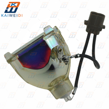 Epson EMP S1 +/EMP S1H/EMP TW10H/home 10 +/s1 + 고품질 교체 용 v13h010l29 프로젝터 베어 램프 elp29
