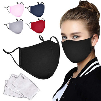 Face Mask Women Mouth Masks Breathable Mascarillas Sport Outdoor Anti-dust Mouth Cover Proof Reusable Mask July 23rd fdbro sport mask outdoor men and women sports masks for good quality training sport fitness mask 2 0 eva package with box free