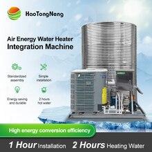 Gree воздушный тепловой насос водонагреватель блок коммерческий 3 P/5 P/10 P проектный отдел/Строительная площадка/фабрика