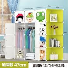 Baby Wardrobe Storage-Cabinet Closet Ropero Infantil Children's Assembly Guarda Resin