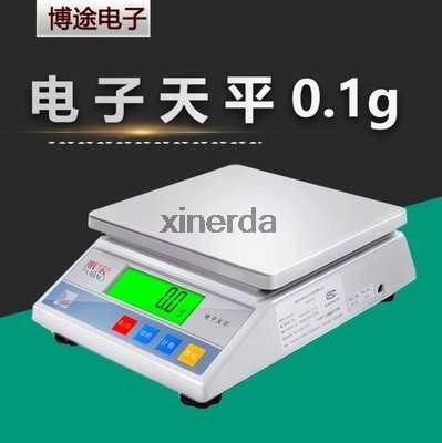 1pc 7.5kg x 0.1g Balance de pesage industrielle de précision numérique w comptage, Balance de Table, Balance de laboratoire électronique