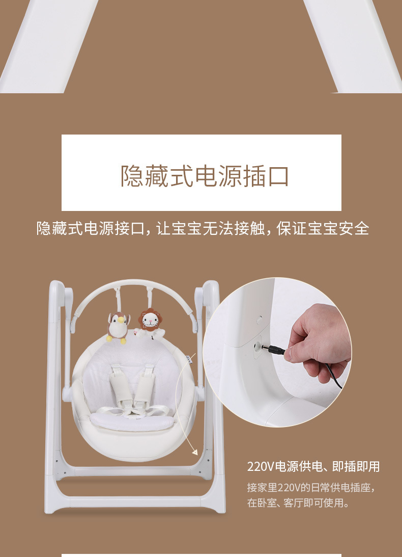 H2433fb7f2911417e83103e494a2584b0h Electric Baby swing baby rocking chair multi-function Aviation aluminum baby cradle bed recliner comfort cradle berceau quality