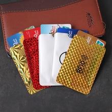 5 шт. алюминиевая фольга анти-degausing карта защита банк Набор карточек RFID экранирующая сумка NFC Противоугонная щетка ID Держатель карты крышка