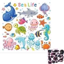 Штамп для резки металла 16 шт красивый Океанский фон рамка скрапбукинга