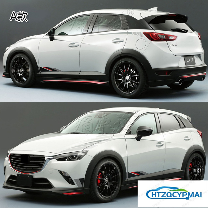 FOR Mazda CX-3 Appearance Modified Sticker CX3 Body Decoration Garland