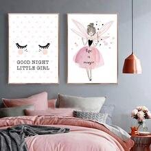 Минималистичная Настенная картина розовых девушек забавные цитаты