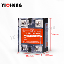 цена на high quality DC control AC Voltage relay Single-phase solid state relay Transparent shell SSR-DA relay control voltage radiator