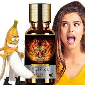 Sex Enlargement Essential Oil Increase Enlargement Bigger Longer Delay Sex Products For Men Big Penis Adult Sex Product