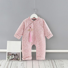 Baby Rompers Chinese Style Thick Warm Infant Newborn