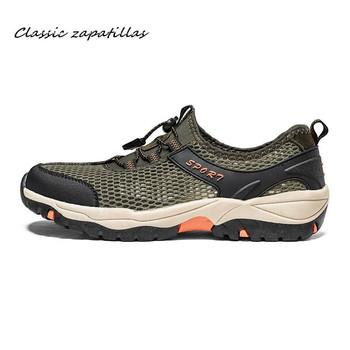 Letnie oddychające męskie buty górskie gumowe antypoślizgowe męskie sportowe górskie buty górskie szybkoschnące buty do wody tanie i dobre opinie Classic zapatillas latex RUBBER Gumką Mesh (air mesh) Pasuje prawda na wymiar weź swój normalny rozmiar Spring2019 Syntetyczny