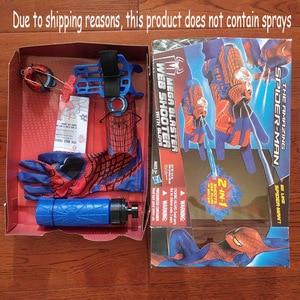 Image 5 - Be Like Cosplay mega blaster con guantes lanzadores PVC colección de figuras de acción modelo de juguete Drop