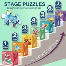 Quebra-cabeça avançado crianças montessori quebra-cabeças meninos e meninas jigsaw educação precoce brinquedos do bebê cérebro desenvolver criança jigsaw 2-6y gyh