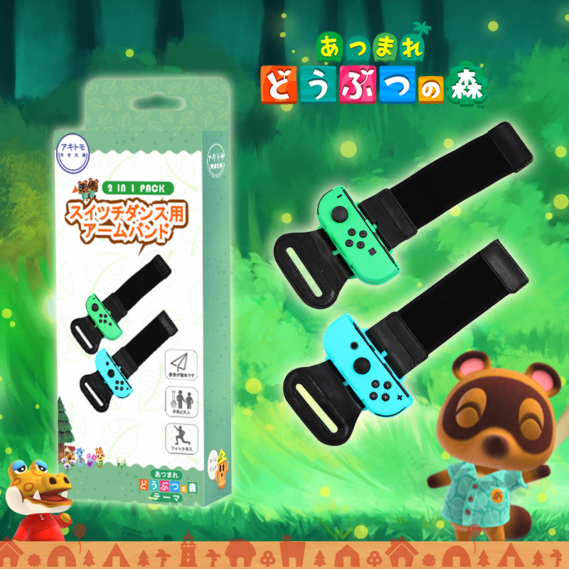 Game Wrist Band NS Switch Joy-Con Controller Adjustable Animals Crossing Wristband Hand Straps For Nintendo Switch Accessories