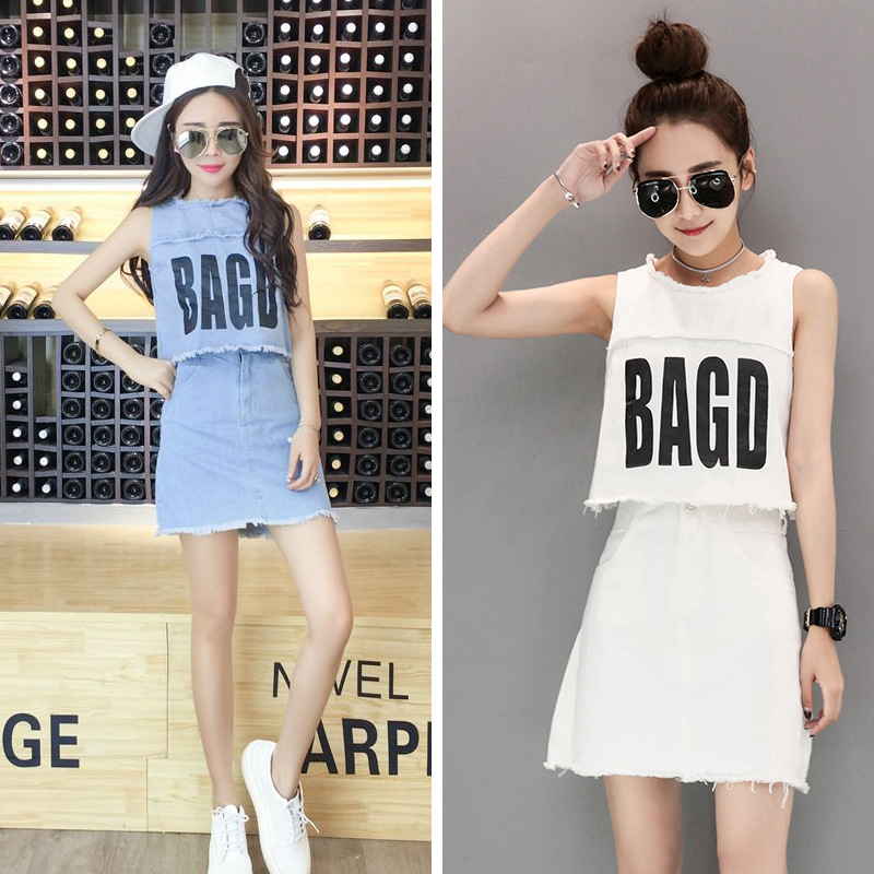 High-waisted Exposed Navel On Clothes Two-piece Dress WOMEN'S Dress Sexy Denim Suit Korean-style Students