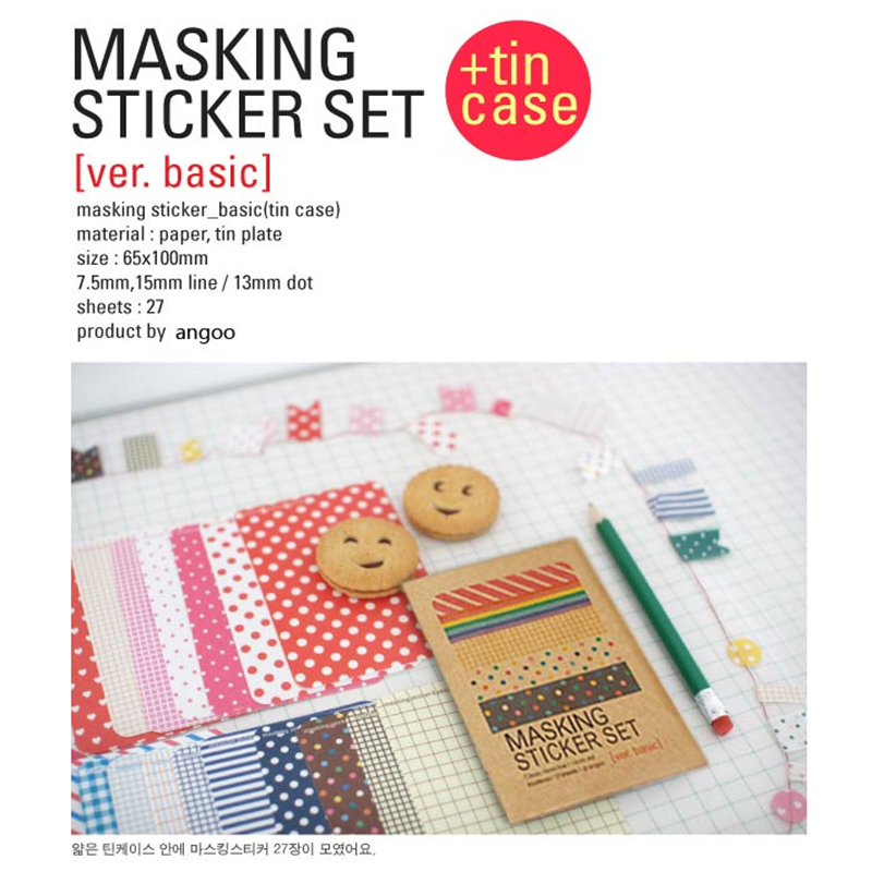 27pcs/pack MASKING STICKER SET Leather Portfolio Multifunction DIY Paper Stickers Gift Label Stickers Scrapbooking