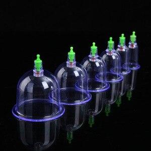 6 чашек китайская Волшебная новая вакуумная баночка чашка для присоска целлюлита чашка для терапии антицеллюлитный массаж спины артефакт|Лечение с помощью медицинских банок|   | АлиЭкспресс