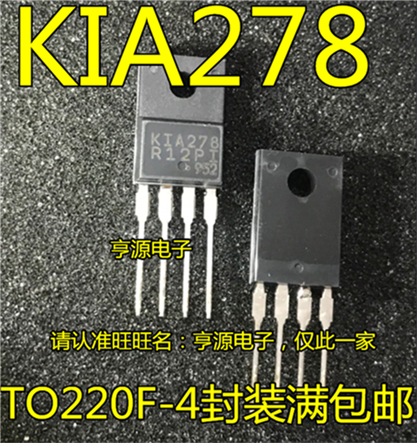 KIA278R12PI   INTEGRATED CIRCUIT