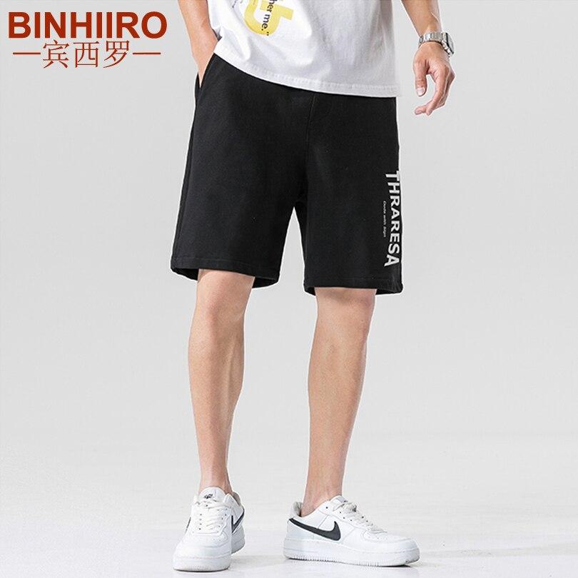 BINHIIRO Streetwear Men's Shorts Solid Color Harajuku Comfortable Fashion Sports Pants New Hip-Hop Loose Straight Casual Shorts