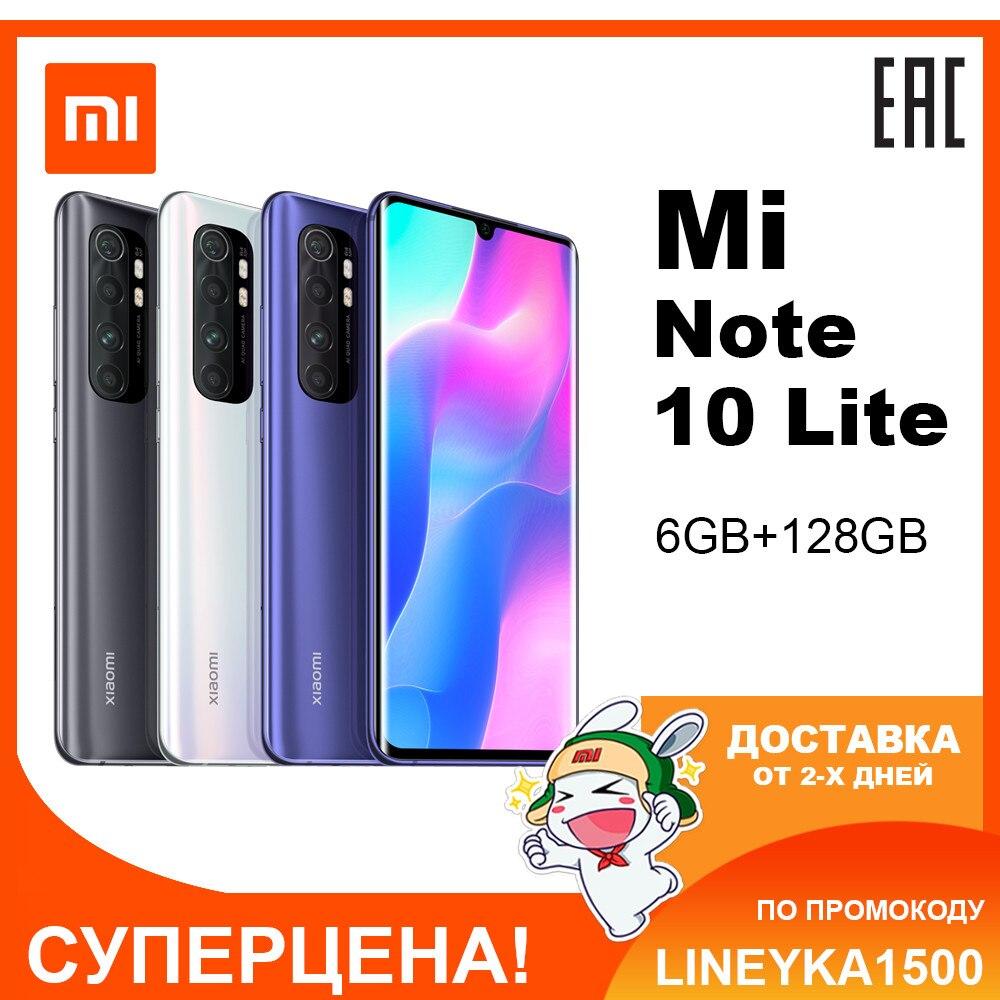Mi Nota 10 Lite 6GB 128GB teléfono móvil Smartphone teléfono móvil Xiaomi Redmi MIUI AndroidSnapdragon730G Octa Core 64MP Quad 5260mAh Cámara 6,47