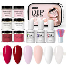 Nail Dipping Powder Sets 6Colors Powder With Base&Top Coat Activator Dust Brush Elegant French Nail Art Kits All For Manicure