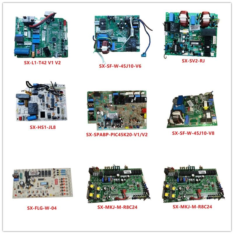 SX-L1-T42 V1/V2| SX-SF-W-45J10-V6| SX-SV2-RJ| SX-HS1-JL8| SX-SPABP-PIC45K20-V1/V2| SX-SF-W-45J10-V8| SX-FLG-W-04| SX-MKJ-M-R8C24
