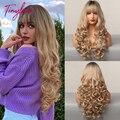 Крошечная Лана длинные Омбре коричневый блонд хайлайтер глубокие волнистые парики с полной челкой синтетические парики для женщин Косплей...