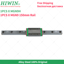 Genuine hiwin MGN9H carriage block+ mgn9 hiwin 150mm linear rail 3d printer Hiwin MGN9H linear rail hgr30 hiwin linear rail 2pcs 100% original hiwin rail hgr30 1000mm rail 4pcs hgw30ca blocks for cnc router