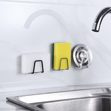 1 pçs antiderrapante acessórios de pia sponges titular 304 aço inoxidável/dreno plástico secagem rack organizador de armazenamento multi purpose