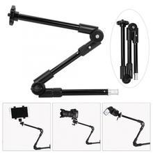 S 095 3 seção ajustável braço mágico articulado câmera universal suporte de extensão com 1/4 polegada 3/8 polegada rosca para dslr cam