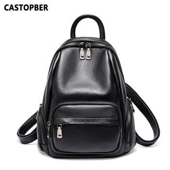 New Stylish Female Black Backpack Fashion Luxury Designer Cow Genuine Leather Women High Quality Youth Real Leather Famous Brand