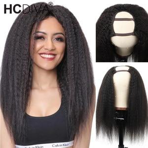 Image 4 - Кудрявый прямой парик 13х1, человеческие волосы спереди, парики для женщин, предварительно отобранные с волосами ребенка, бразильские Реми, итальянский парик яки