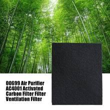 Новый очиститель воздуха ac4001 фильтр с активированным углем