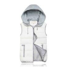 Autumn White Cotton Vest Female Korean Plus Size Short Warm