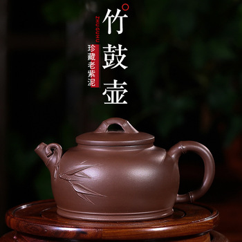 Hundred Believe Dark-red Enameled Pottery Teapot Yixing Gift Raw Ore Purple Mud Bamboo Drum Pot Paste Bamboo Leaf Competitive