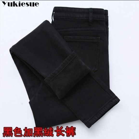 2019 Winter Jeans Women Gold Fleeces Inside Thickening Denim Pants High Waist Warm Trousers Female jeans