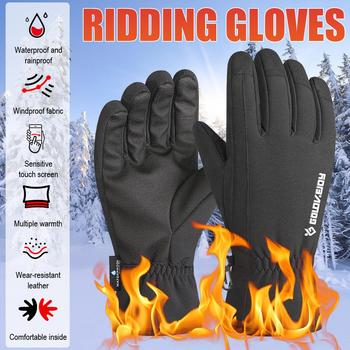 Ski Gloves Touch Screen Riding Glove Non Slip Waterproof Warm Gloves For Bicycle Motorcycle Skiing Winter image
