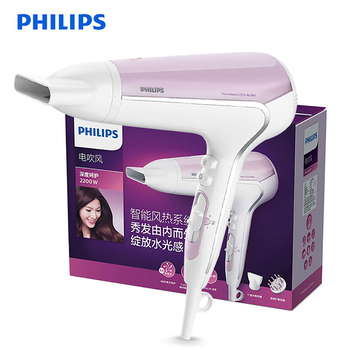 PHILIPS BHD278/75 Hair Dryer with 3 Speed Urbo Acceleration Fast Drying Negative Ion Hair Dryer for Household 2200W High Power 1