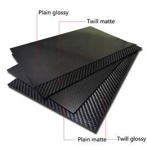Image 3 - 400x500mm מפעל ישיר מכירה מלא 3K סיבי פחמן צלחת גיליון לוח פנל 40x50cm עובי 1 1.5 2 2.5 3 3.5 4 mm