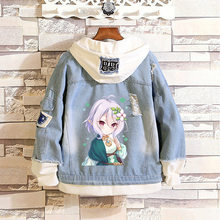 Cosplay jaqueta jeans princesa conectar re mergulho natsume kokoro traje de halloween rasgado camisola com capuz adulto unisex
