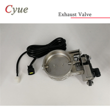 1 шт. выпускной клапан управления электрический выхлоп вырезанный клапан для выхлопа Catback Нисходящая труба